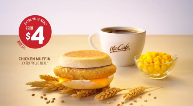 McDonalds Breakfast Wholegrain Muffin Voice Over